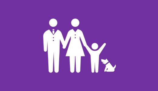 理想のfont-familyを考える【おすすめのフォント】