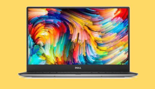 軽い・薄い・高性能のノートパソコン2018年版【おすすめ】
