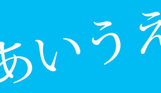 日本語SEOを技術的視点から考察する【Webの未来】