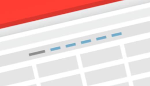 Shortcodes Ultimateの使い方の注意点【WordPress】