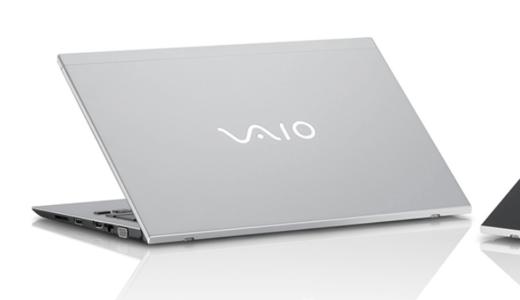 VAIO 13|ハイスペックノートPCの比較レビュー