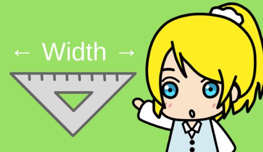 【Chrome】ウィンドウの横幅を確認する方法